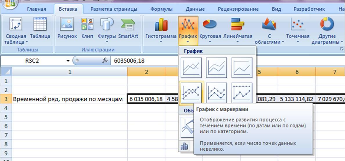 Polinom программа скачать