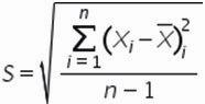 среднеквадратическое отклонение формула