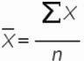 расчет среднего в Excel