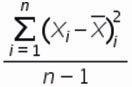 дисперсия +и среднее квадратическое отклонение